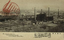 China, WUHAN 武汉市, Hubei, Hanyang Iron Works, Foundry Smokestacks (1930s) Postcard - China