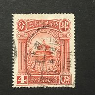 ◆◆◆CHINA 1923  Constitution Commemorative Issue   4C  USED  AA3607 - China