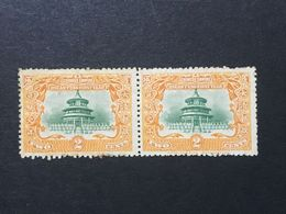 ◆◆◆CHINA 1909   Hsuan Tung First Year Commemorative Issue   2C  X2  NEW - Unused Stamps