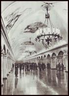 RUSSIA (USSR, 1954). MOSCOW METRO SUBWAY. HALL OF UNDEGROUND STATION ''KOMSOMOLSKAYA''. Unused Postcard - Métro