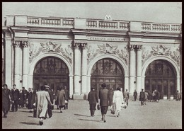RUSSIA (USSR, 1954). MOSCOW METRO SUBWAY. GROUND HALL OF STATION ''ARBATSKAYA''. Unused Postcard - Métro