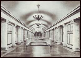 RUSSIA (USSR, 1954). MOSCOW METRO SUBWAY. HALL OF UNDEGROUND STATION ''PAVELETSKAYA''. Unused Postcard - Métro