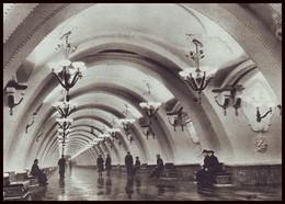 RUSSIA (USSR, 1954). MOSCOW METRO SUBWAY. HALL OF UNDEGROUND STATION ''ARBATSKAYA''. Unused Postcard - Métro
