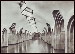 RUSSIA (USSR, 1954). MOSCOW METRO SUBWAY. HALL OF UNDEGROUND STATION ''SERPUKHOVSKAYA''. Unused Postcard - Métro