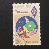 ◆◆◆ KOREA DDR  1976   3rd Asian Table Tennis  Championships  5CH  USED    AA3612 - Corea Del Norte