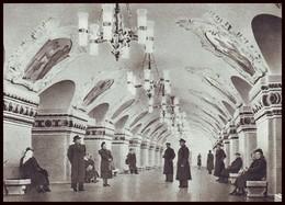 RUSSIA (USSR, 1954). MOSCOW METRO SUBWAY. HALL OF UNDEGROUND STATION ''KIEVSKAYA''. Unused Postcard - Métro