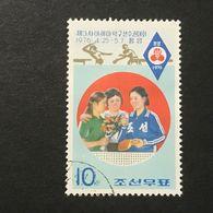 ◆◆◆ KOREA DDR  1976   3rd Asian Table Tennis  Championships  10CH  USED    AA3613 - Corea Del Norte