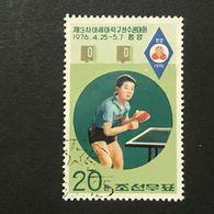 ◆◆◆ KOREA DDR  1976   3rd Asian Table Tennis  Championships  20CH  USED    AA3614 - Corea Del Norte