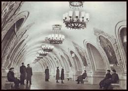 RUSSIA (USSR, 1954). MOSCOW METRO SUBWAY. HALL OF UNDEGROUND STATION ''KIEVSKAYA'' (RING). Unused Postcard - Métro