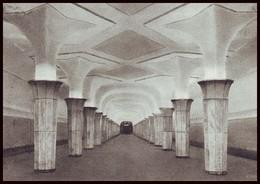 RUSSIA (USSR, 1954). MOSCOW METRO SUBWAY. PLATFORM OF UNDEGROUND STATION ''DVORETS SOVETOV''. Unused Postcard - Métro