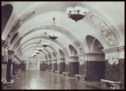 RUSSIA (USSR, 1954). MOSCOW METRO SUBWAY. HALL OF UNDEGROUND STATION ''KRASNOPRESNENSKAYA''. Unused Postcard - Métro