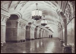 RUSSIA (USSR, 1954). MOSCOW METRO SUBWAY. HALL OF UNDEGROUND STATION ''BOTANICHESKY SAD''. Unused Postcard - Métro