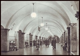 RUSSIA (USSR, 1954). MOSCOW METRO SUBWAY. HALL OF UNDEGROUND STATION ''DINAMO''. Unused Postcard - Métro