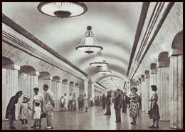 RUSSIA (USSR, 1954). MOSCOW METRO SUBWAY. HALL OF UNDEGROUND STATION ''KURSKAYA''. Unused Postcard - Métro