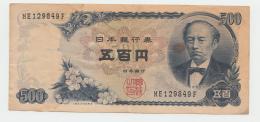 Japan 500 Yen 1969 VF Pick 95b 95 B - Japon