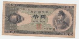 """JAPAN 1000 YEN 1950 """"F+"""" PICK 92b  92 B - Japon"""