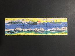 ◆◆◆ KOREA DDR  1974   Deep-Sea Fishing   Complete  USED    AA3616 - Corea Del Norte