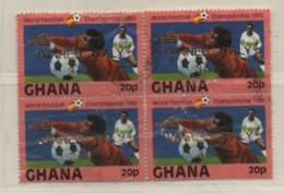 Ghana 1983 MiNr.: 972 Gestempelt 4er Block, Used Scott 827 - Ghana (1957-...)