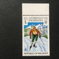 ◆◆◆MALDIVE ISLANDS  1976  12th Winter Olympic Games, Innsbruck, Austria, Feb. 4-15. Exist Imperf.  1L  NEW   AA3617 - Maldivas (1965-...)