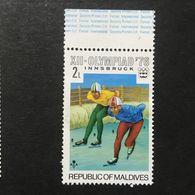 ◆◆◆MALDIVE ISLANDS  1976  12th Winter Olympic Games, Innsbruck, Austria, Feb. 4-15. Exist Imperf.   2L  NEW   AA3618 - Maldivas (1965-...)