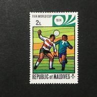 ◆◆◆MALDIVE ISLANDS  1974   World Cup Soccer Championship, Munich,June 13-July 7.    2L   NEW   AA3622 - Maldivas (1965-...)