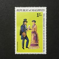 ◆◆◆MALDIVE ISLANDS  1979  Sir Rowland Hill (1795-1879), Originator Of  Penny Postage.    1L   NEW   AA3624 - Maldivas (1965-...)