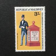 ◆◆◆MALDIVE ISLANDS  1979  Sir Rowland Hill (1795-1879), Originator Of  Penny Postage.    3L   NEW   AA3625 - Maldivas (1965-...)
