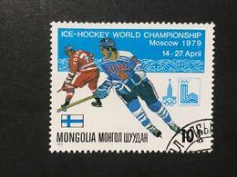 ◆◆◆Mongolia  1979  Ice Hockey World Championship, Moscow,  Apr. 14-27.     10M   USED   AA3632 - Mongolia