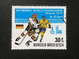 ◆◆◆Mongolia  1979  Ice Hockey World Championship, Moscow,  Apr. 14-27.     30M   USED   AA3633 - Mongolia