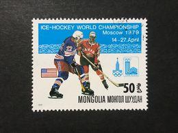 ◆◆◆Mongolia  1979  Ice Hockey World Championship, Moscow,  Apr. 14-27.     50M   USED   AA3634 - Mongolia