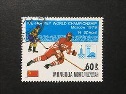 ◆◆◆Mongolia  1979  Ice Hockey World Championship, Moscow,  Apr. 14-27.     60M   USED   AA3635 - Mongolia