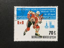 ◆◆◆Mongolia  1979  Ice Hockey World Championship, Moscow,  Apr. 14-27.     70M   USED   AA3636 - Mongolia