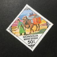 ◆◆◆Mongolia  1978   Bactrian Camels      50M   USED   AA3642 - Mongolia