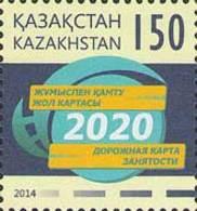 Kazakhstan 2015  (2014). Employment Roadmap 2020. Mi.# 871 MNH - Kazakhstan