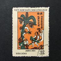 ◆◆◆ Vietnam  1972    Folk Engravings From Dong  Ho   12XU   USED   AA3651 - Vietnam