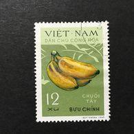 ◆◆◆ Vietnam  1970    Fruit   12XU   USED   AA3654 - Vietnam