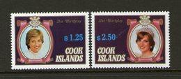 COOK Is, 1982 PRINCESS DIANA 2 MNH - Cook Islands