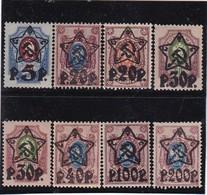 # Z.10032 Russia 1922, Full Set Overprint MNH, Michel: 201A - 207A: Definitive Issue - 1917-1923 República & República Soviética