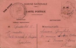 1945 -C P Marine En F M Oblit. Agence Postale Du CROISEUR GLOIRE De Passage à Marseille - Marcophilie (Lettres)