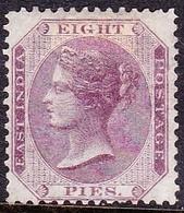 INDIA 1860QV 8Anna's Purple SG52MH - India (...-1947)