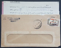 GE - Lebanon 1946 Nice Cover From BEYROUTH RP. Franked Victory Stamp 12p50 Without V (rarest) And Army Tax 5p. SOCONY - Líbano