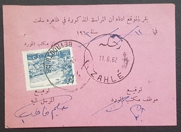 GE - Lebanon 1962 Card With Nice Strikes BEYROUTH RP & ZAHLE With ' - Líbano