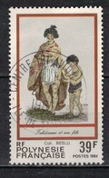 POLYNESIE       N° YVERT    218       OBLITERE - Oblitérés