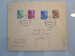 1956 POO FIRST DAY POST OFFICE OPENING CAFE VIENNA PALESTINE GAZA STRIP MAIL STAMP ENVELOPE ISRAEL JUDAICA CACHET COVER - Israel