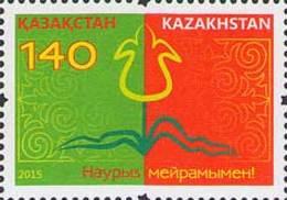 Kazakhstan 2015. Nauryz. Lunar New Year. Mi.# 909 . MNH - Kasachstan