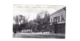 POSTCARD-LITHUANIA-VILNIUS-SEE-SCAN - Lithuania