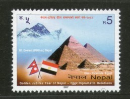 Nepal 2007 Diplomatic Relations Between Egypt Pyramid Mt.Everest Flags MNH # 1566 - Nepal