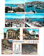 3090f: 2 AKs Piräus - Griechenland