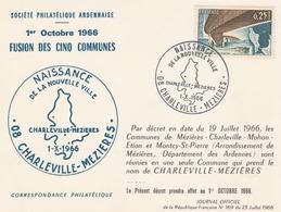 OBLIT. ILLUSTRÉE G.F. NAISSANCE CHARLEVILLE/MÉZIÈRES - 1.10.66 - Postmark Collection (Covers)