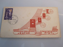 1957 POO FIRST DAY POST OFFICE OPENING PALESTINE GAZA STRIP RAFFA RAFIAH RAFIACH MAIL STAMP ENVELOPE ISRAEL CACHET COVER - Storia Postale